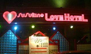 susukino_love105
