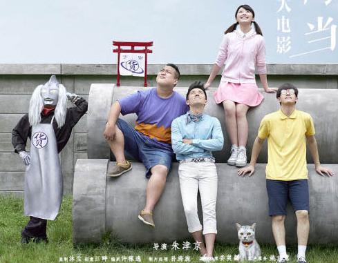中国が『本物』のドラえもんを映画で実写化「日本がパクったアル」の画像