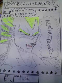 anime20ch60217