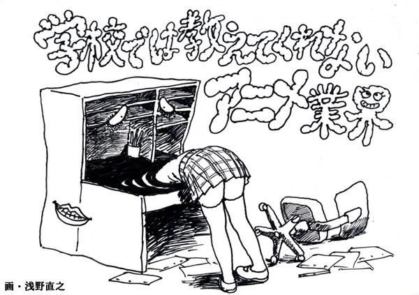アニメ業界「田舎者はBlu-rayに何万も出しなさい!wwwwww」「あれれ違法視聴でBlu-rayが売れない(;_;)」の画像