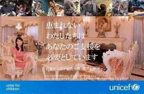 アグネス「子供を守りたい」 日本人「中国では毎年20万人が誘拐されてるらしいぞ!国でやれ!」←???の画像