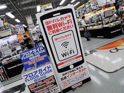 ヨドバシカメラの無料Wi-Fiの通信速度wwwwwwwの画像
