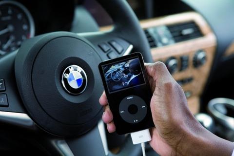 iPod20061025b