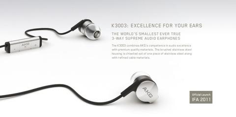K3003というイヤホンは13万円するらしいが実際音はどうなの?