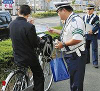 自転車の 自転車 車道 2chまとめ : 以下、名無しにかわりまして ...