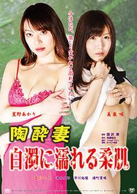 tousuitsuma_poster