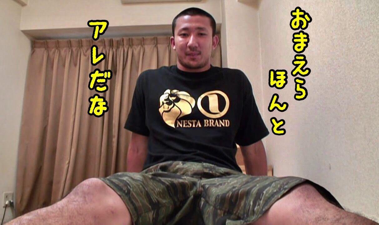 井上 コーチ ゲイ ビデオ 通販