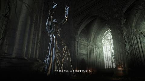 DARK SOULS Ⅲ DLC_スクリーンショット_37