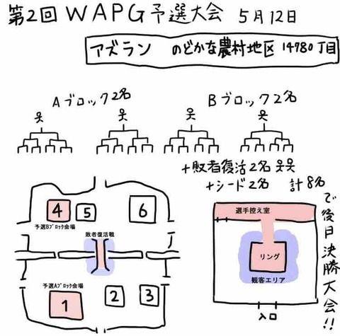 WAGP4