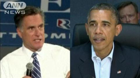 オバマとロムニー
