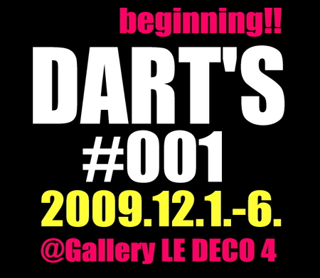 DARTS12