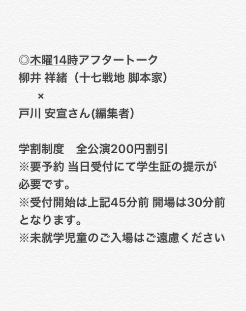 IMG_20180630_123300
