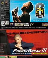 prison24