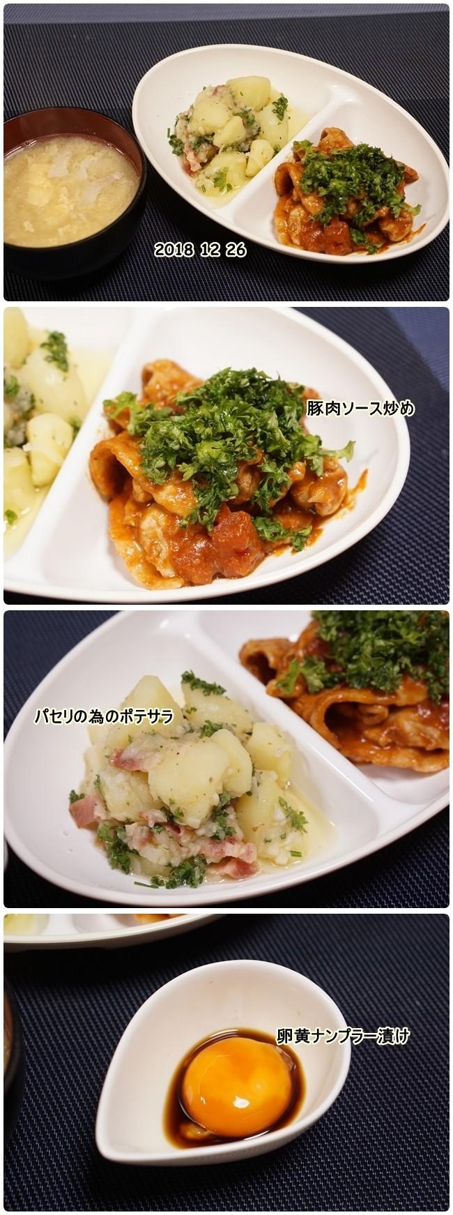 ■DSC01808-vert