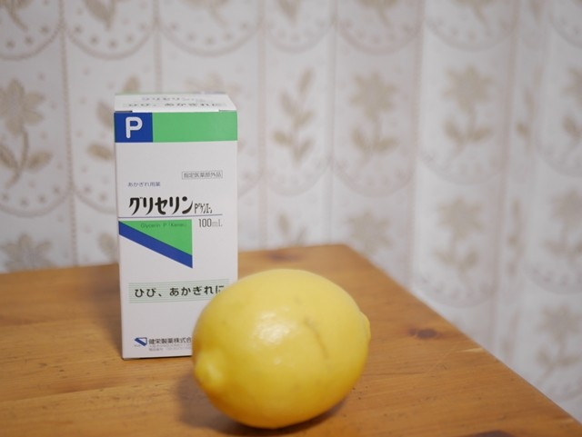 ■P1210306