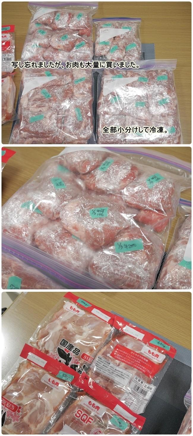 ■P1210360-vert