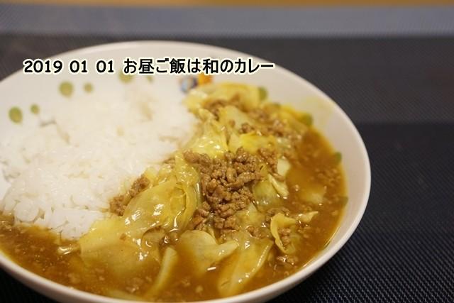 ■DSC01868