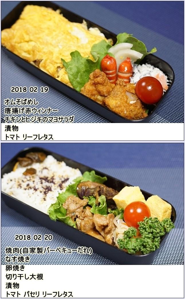 ■DSC04888-vert
