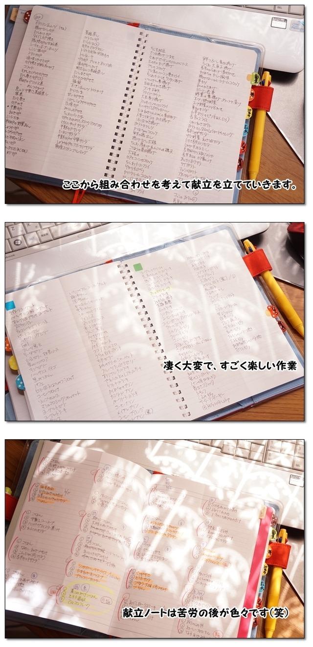■DSC01954-vert