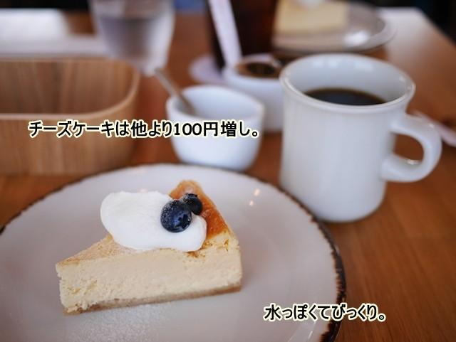 ■P1220295