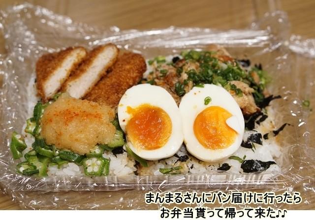 ■DSC09483