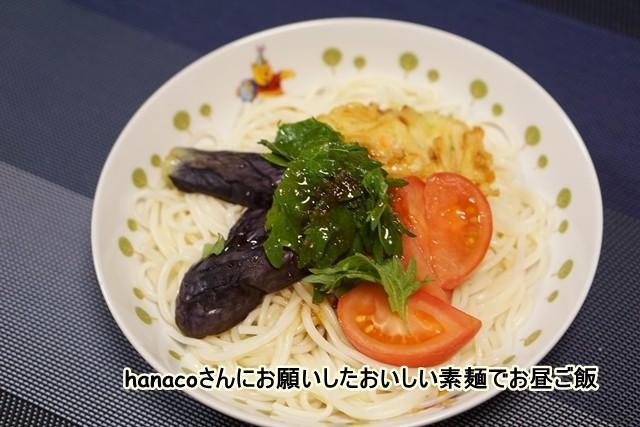 ■DSC03456