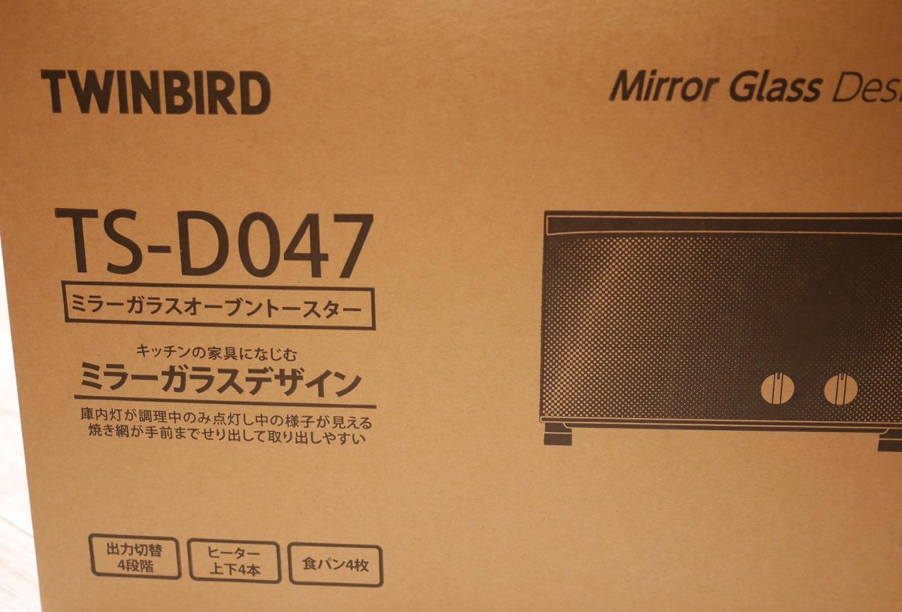D2B442DD-23F5-491D-AFD0-3AA4595BB9C7
