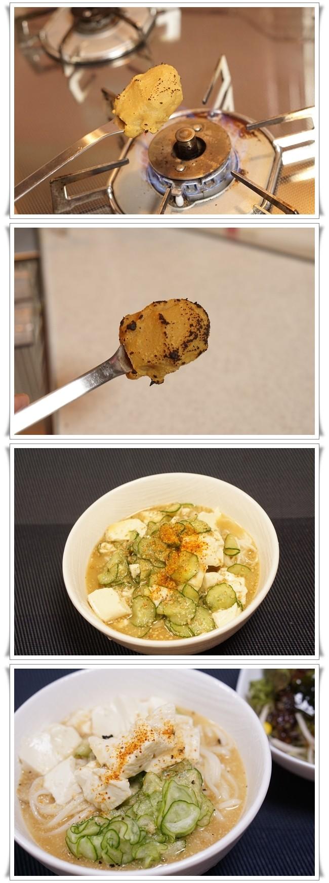■うちの冷汁 (1)-vert