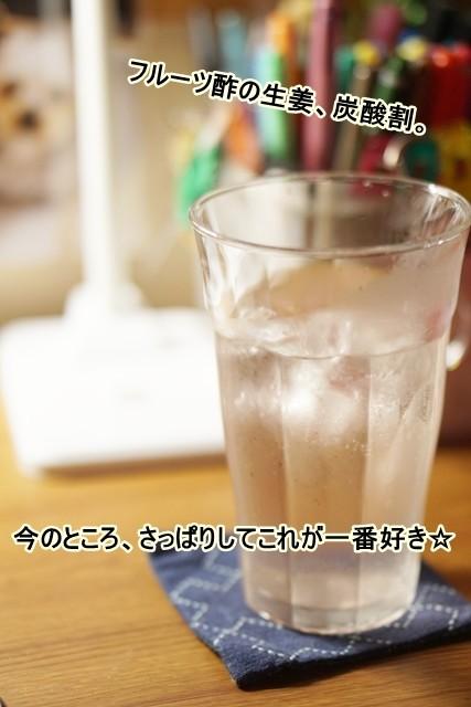 ■DSC08492