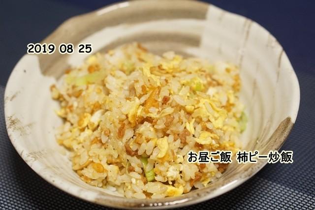 ■DSC04275