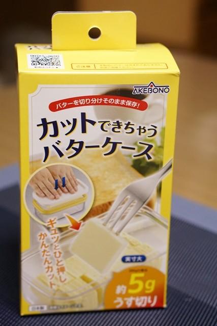 ニトリ (2)