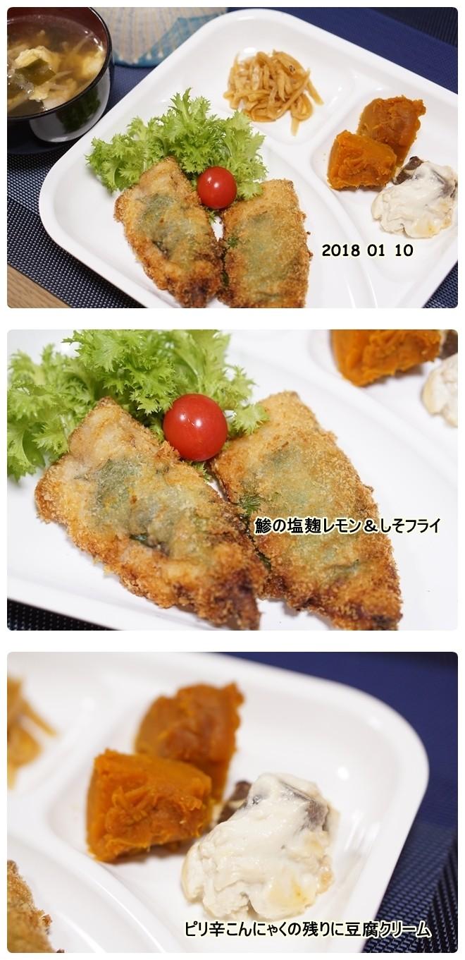 ■DSC04330-vert