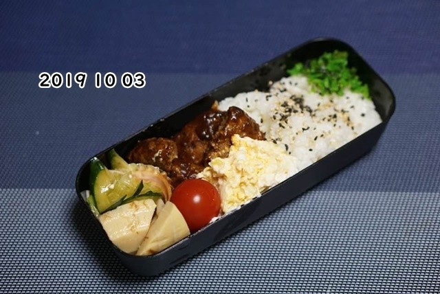 ■191003弁当