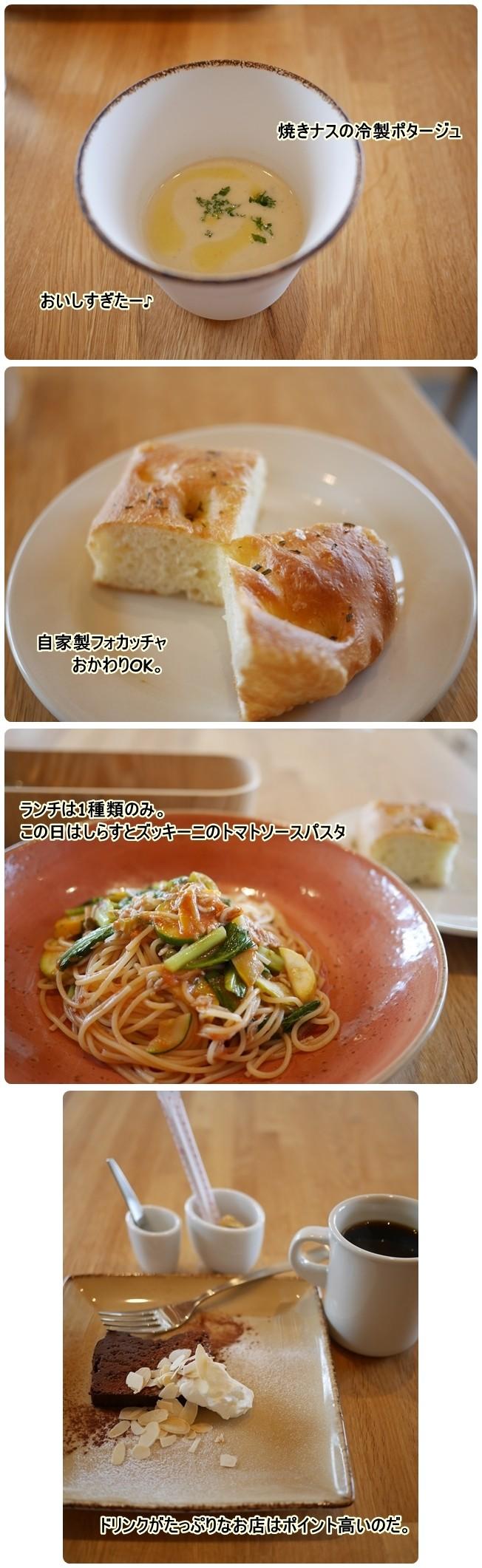 ■P1200635-vert