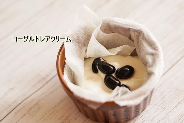 ■DSC04879