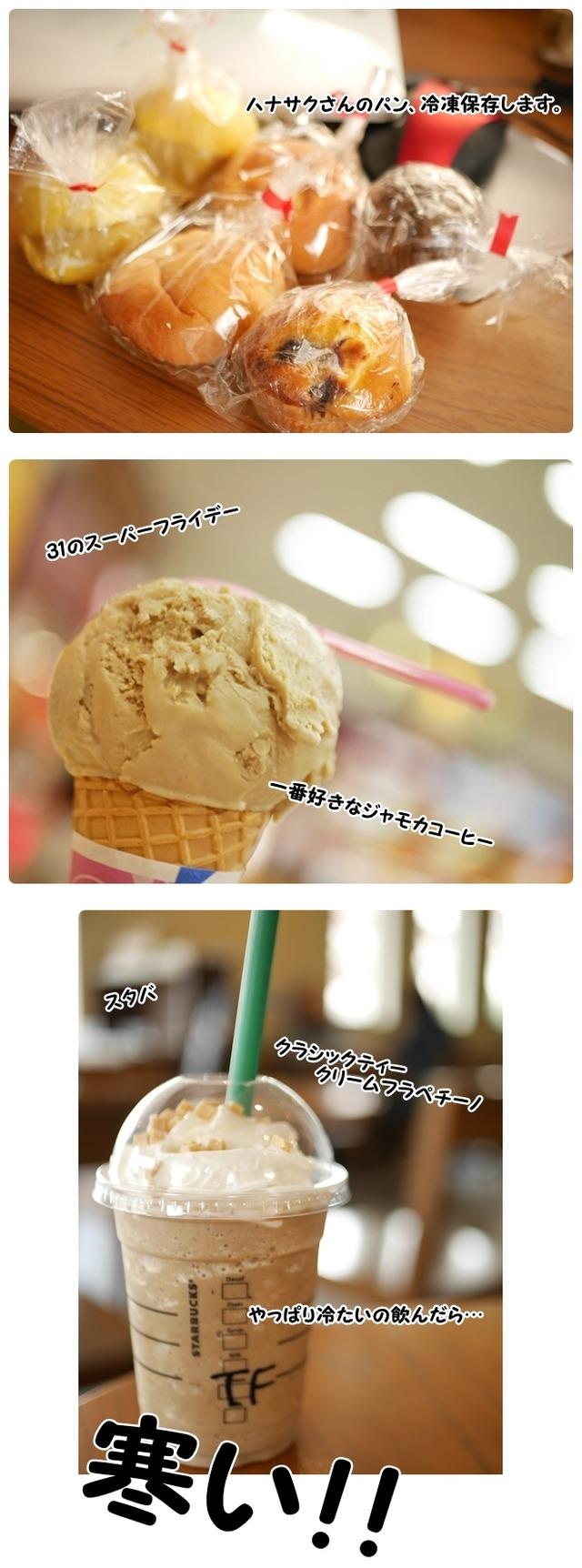 ■P1170218-vert