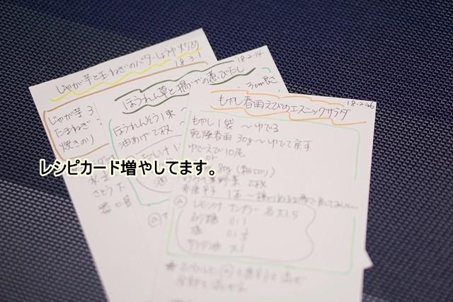 ■DSC05158