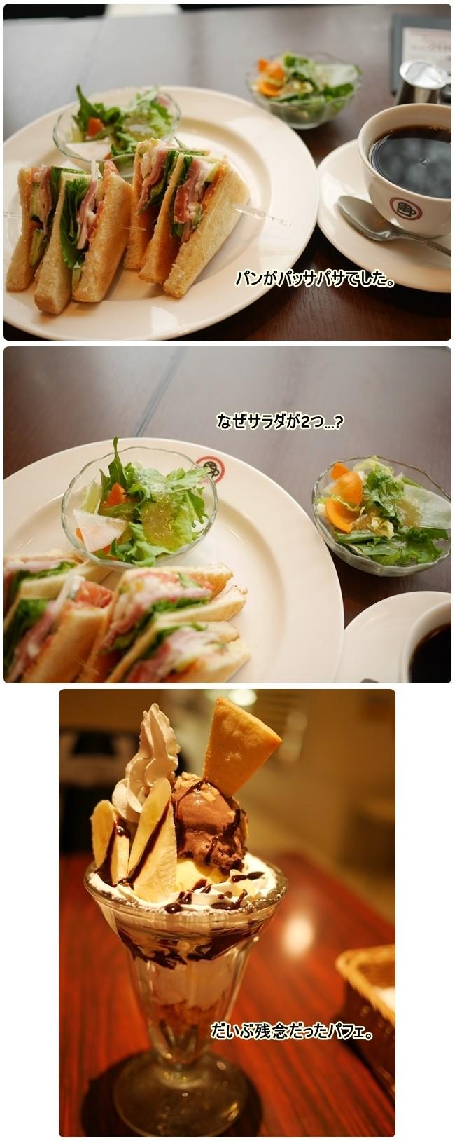 ■P1200649-vert