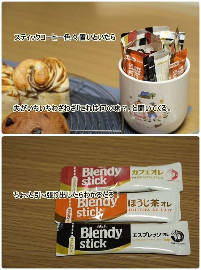 ■DSC01705-vert