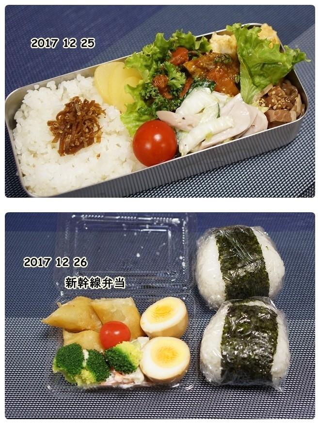 ■DSC04141-vert