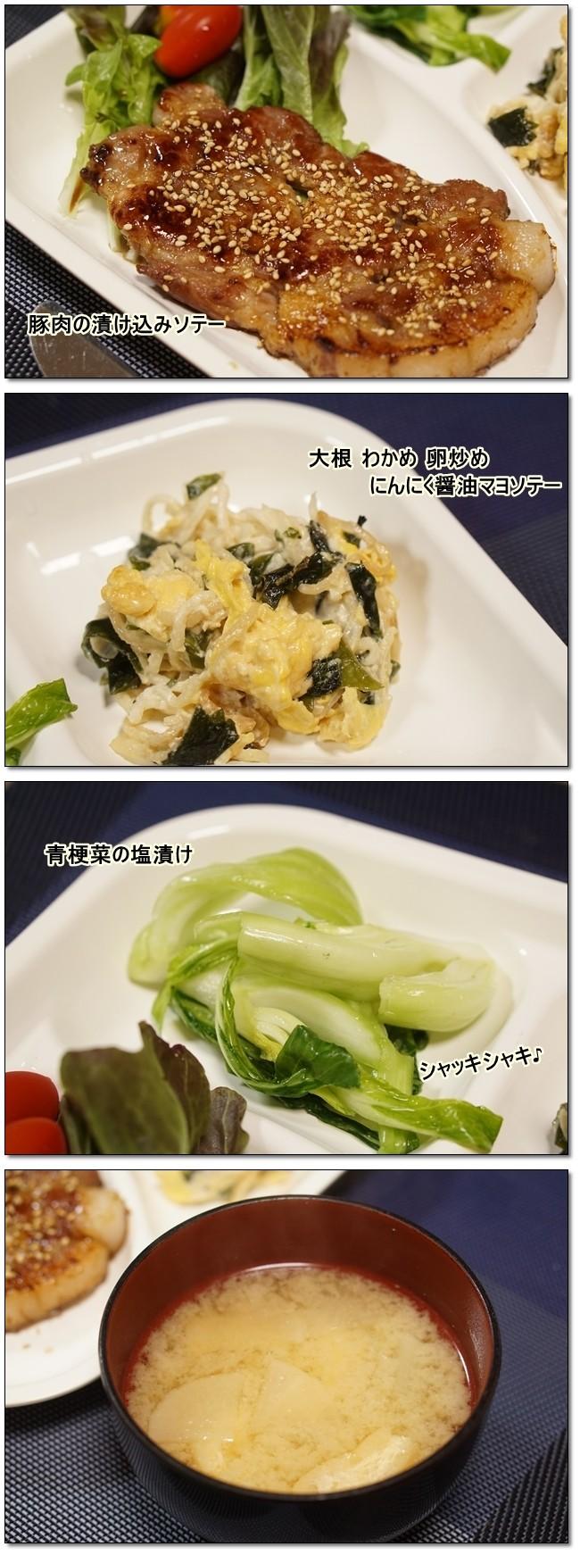 ■DSC03888-vert