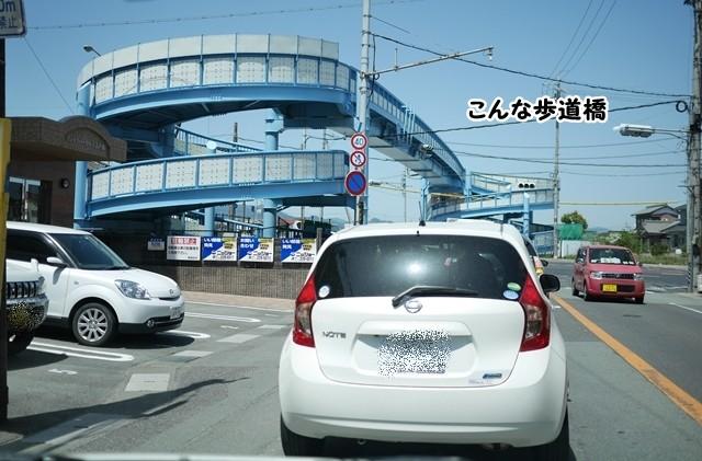 ■P1170279