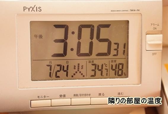 ■DSC09448