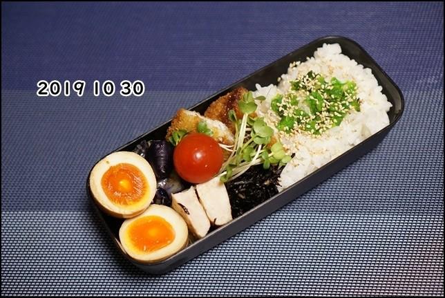 ■191030弁当