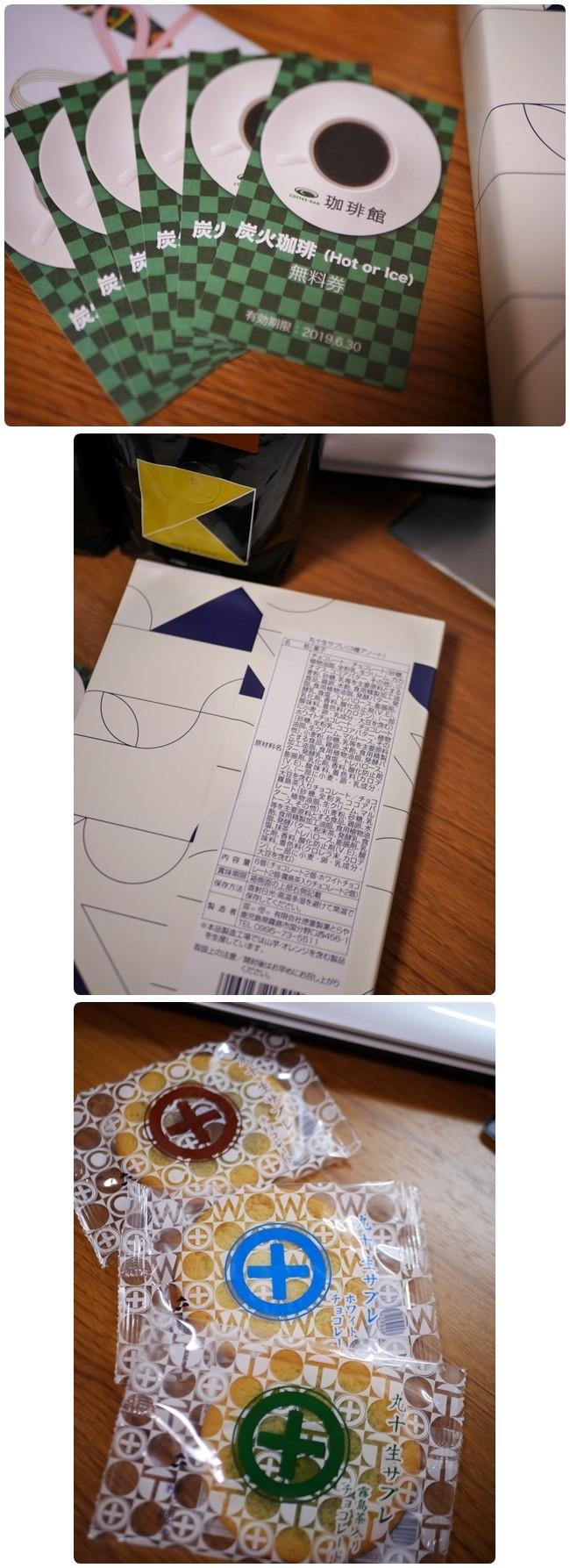 ■P1220398-vert