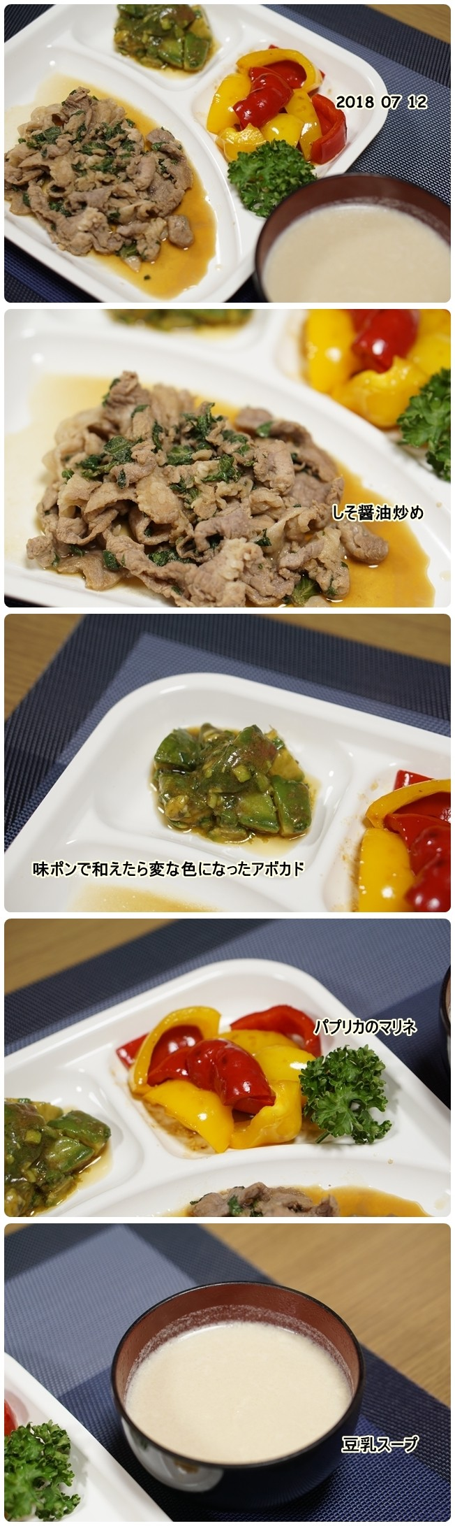 ■DSC08971-vert