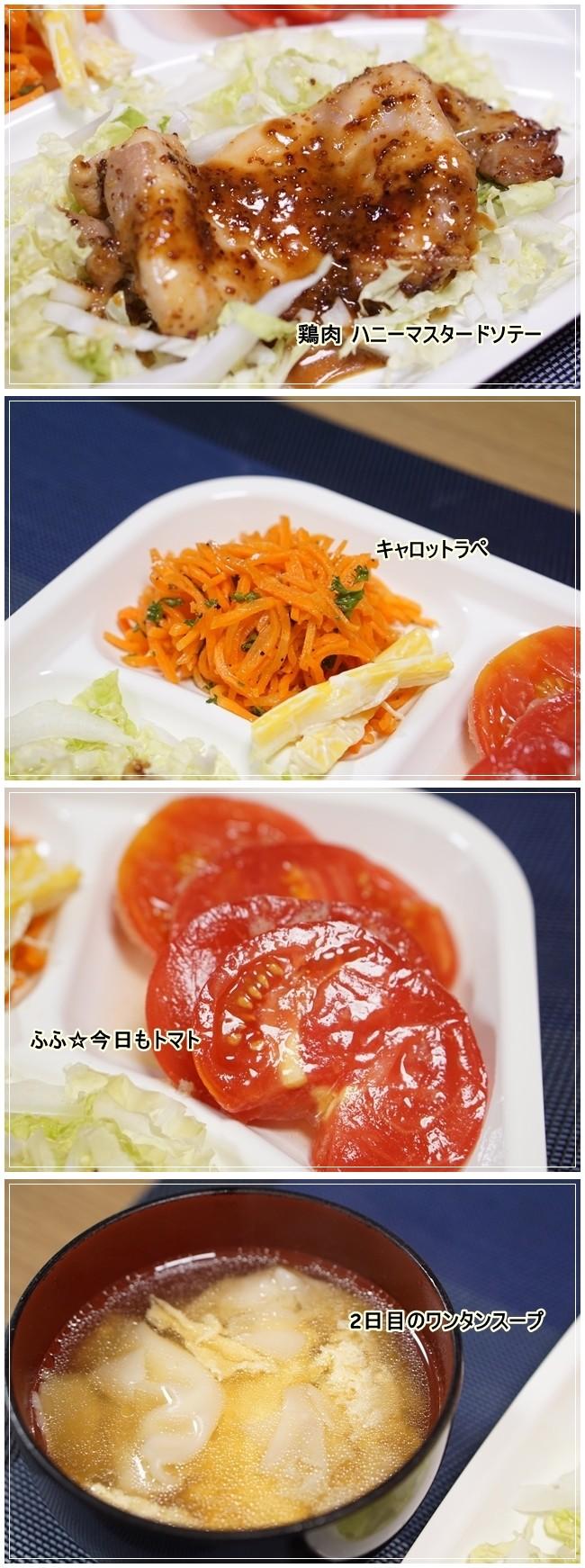 ■DSC03761-vert