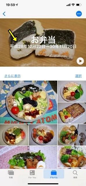 平成 (2)