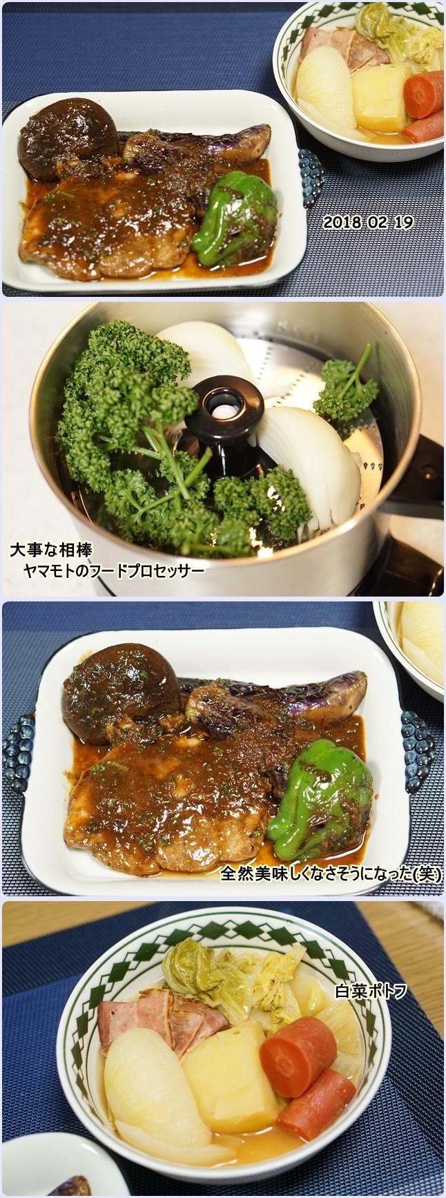 ■DSC04896-vert