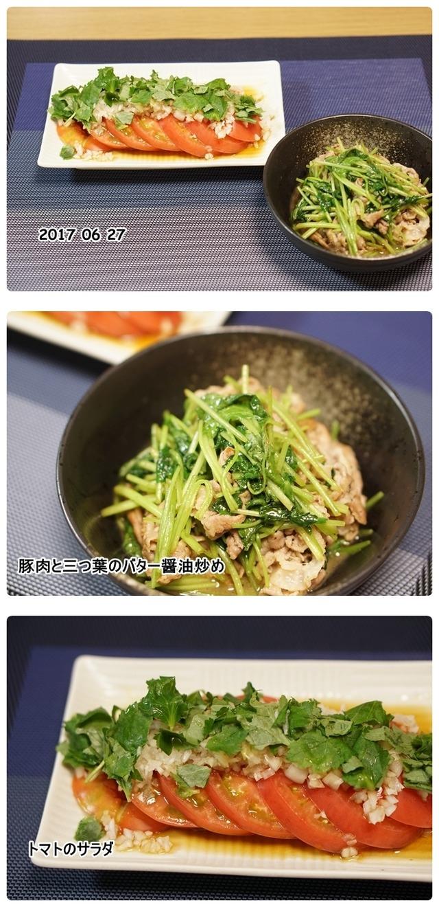 ■DSC02406-vert